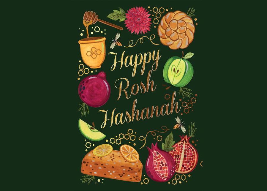 rosh-hashanah-foilage